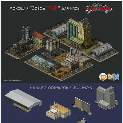 Sergey tabakov mafia factory