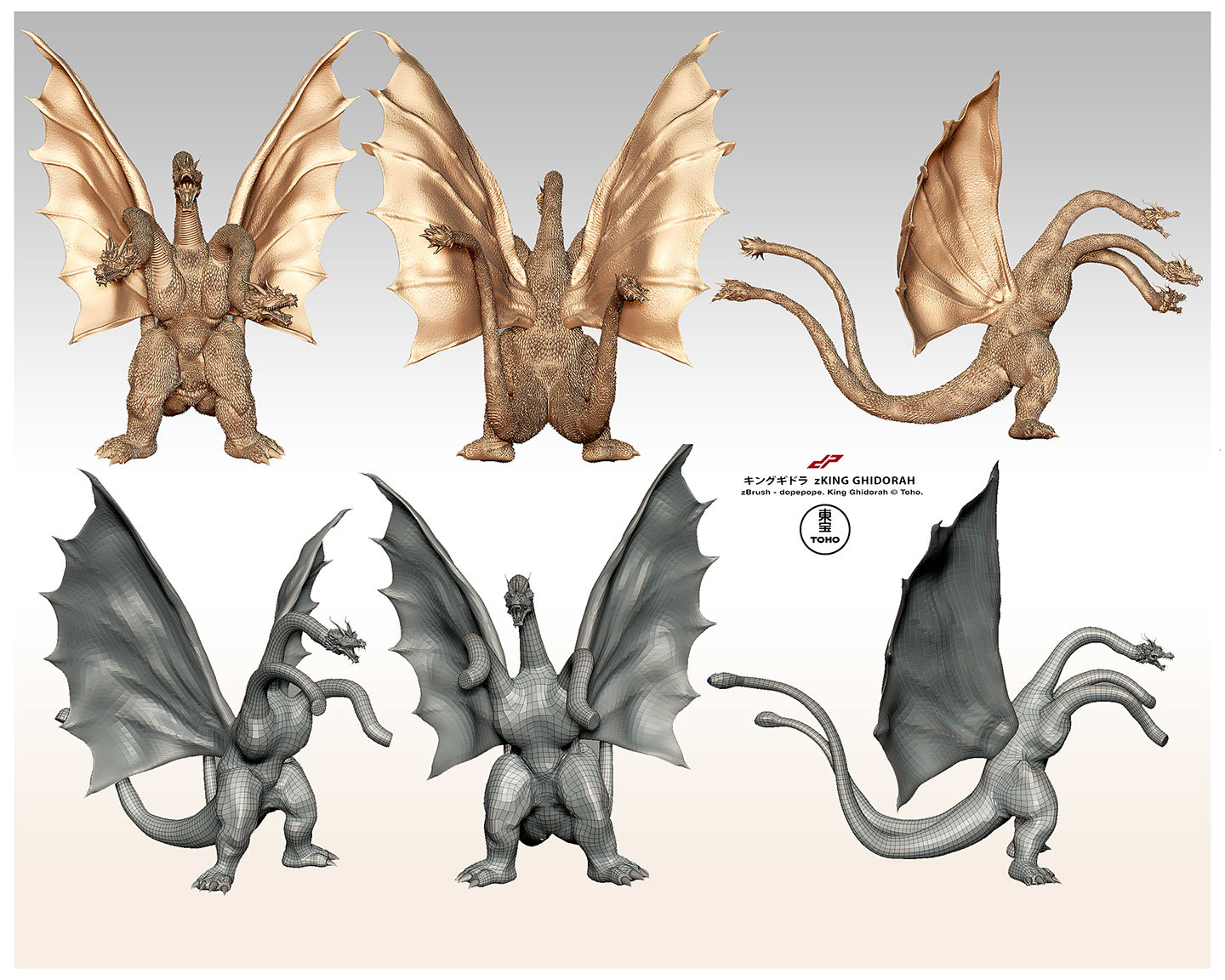 Dope pope zking ghidorah alternate views by dopepope d7eu2ih
