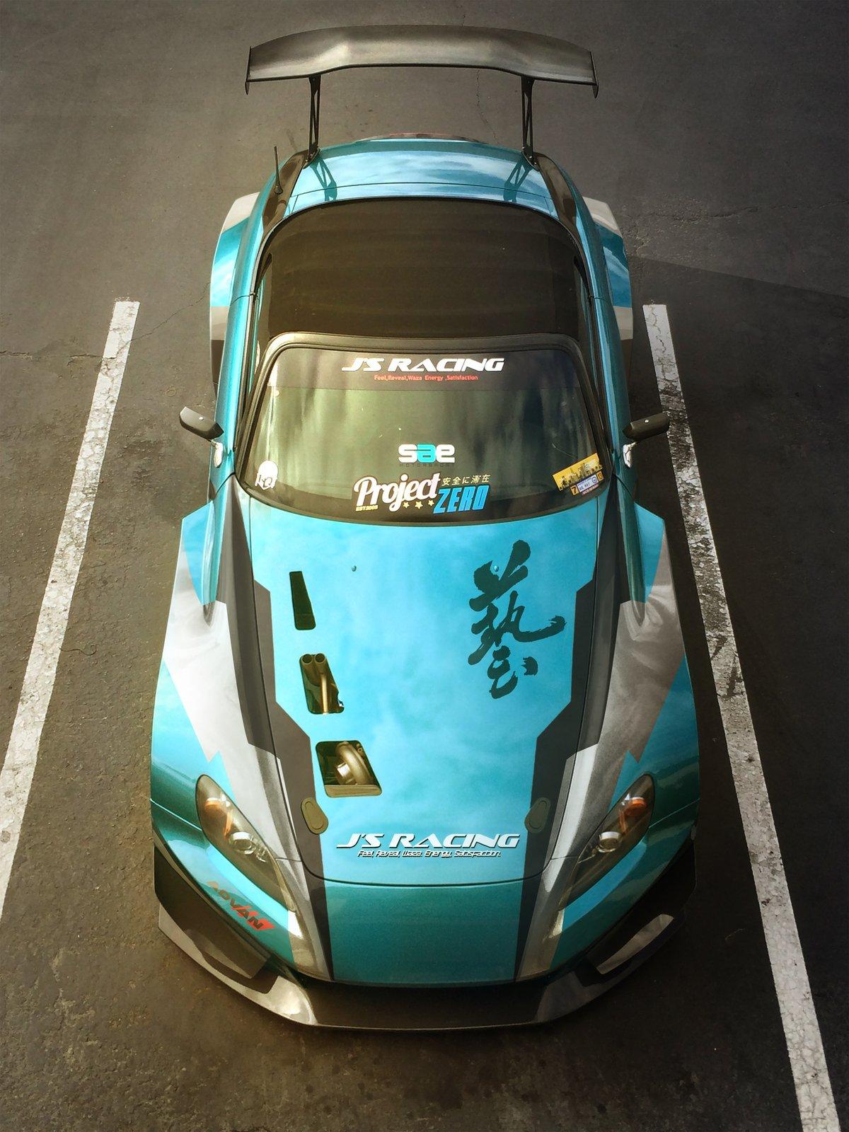 Honda S2000 livery design