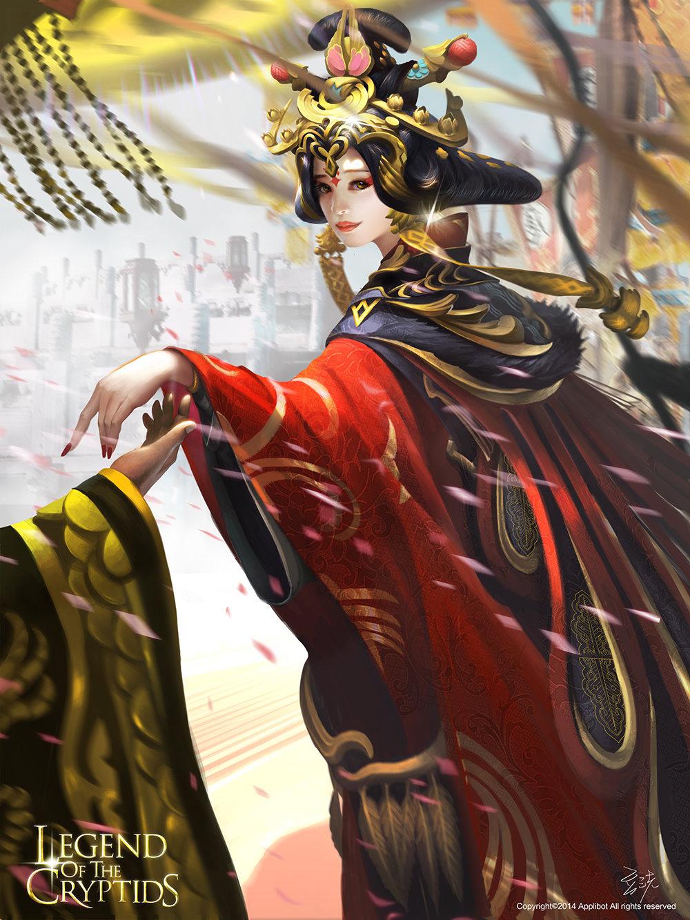 yangguifei