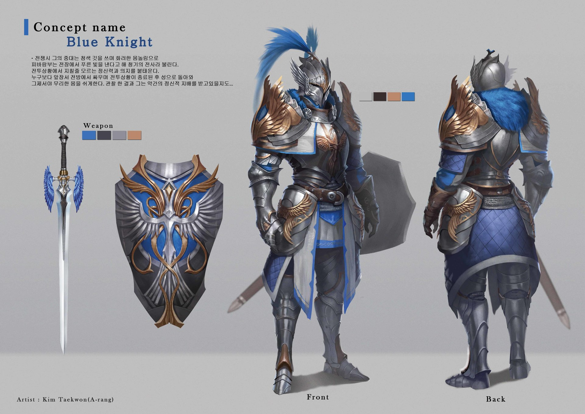 Khada Dis the Sapphire Knight Tae-kwon-kim-ll