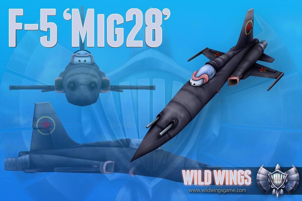 F-5 Wildwings