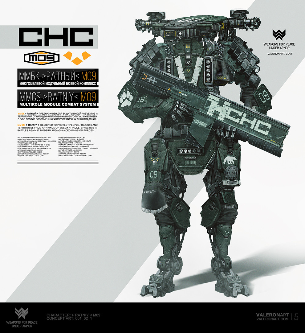 Val orlov 002 wpf ratniy concept 001