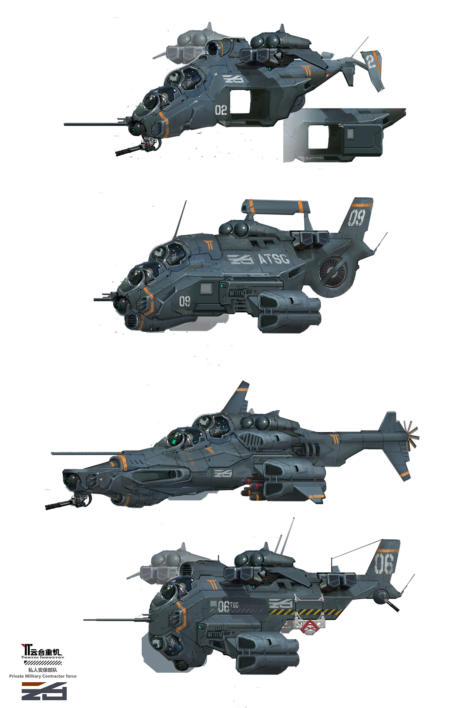 ArtStation - aircraft, Mark Sanwel