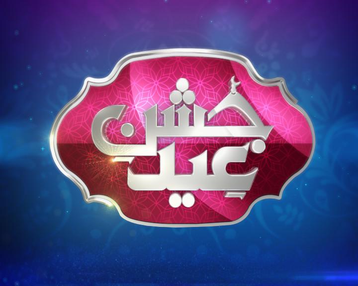 Muhammad kashan kamil 04