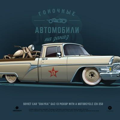 Andrey tkachenko chayka 13 pickup 01