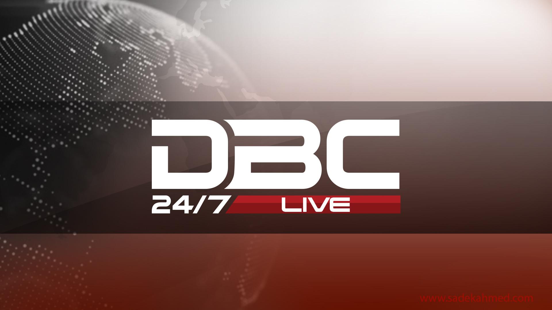 ArtStation - DBC NEWS 24/7 | LIVE | SATELLITE NEWS CHANNEL of
