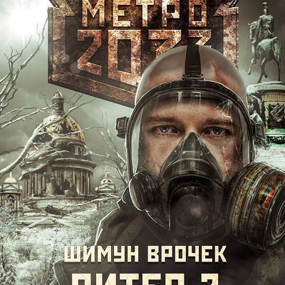 Pavel bondarenko 3