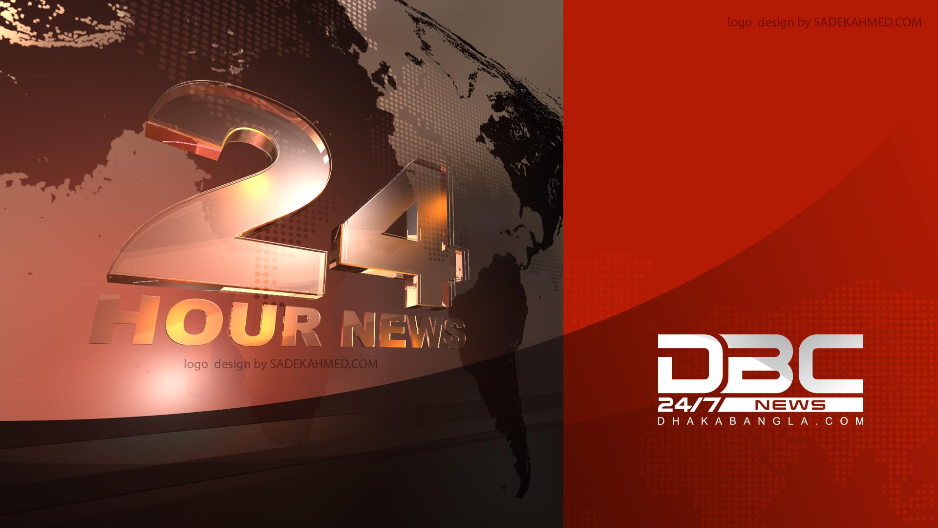 ArtStation - DBC NEWS | DHAKA, BANGLADESH | logo design by