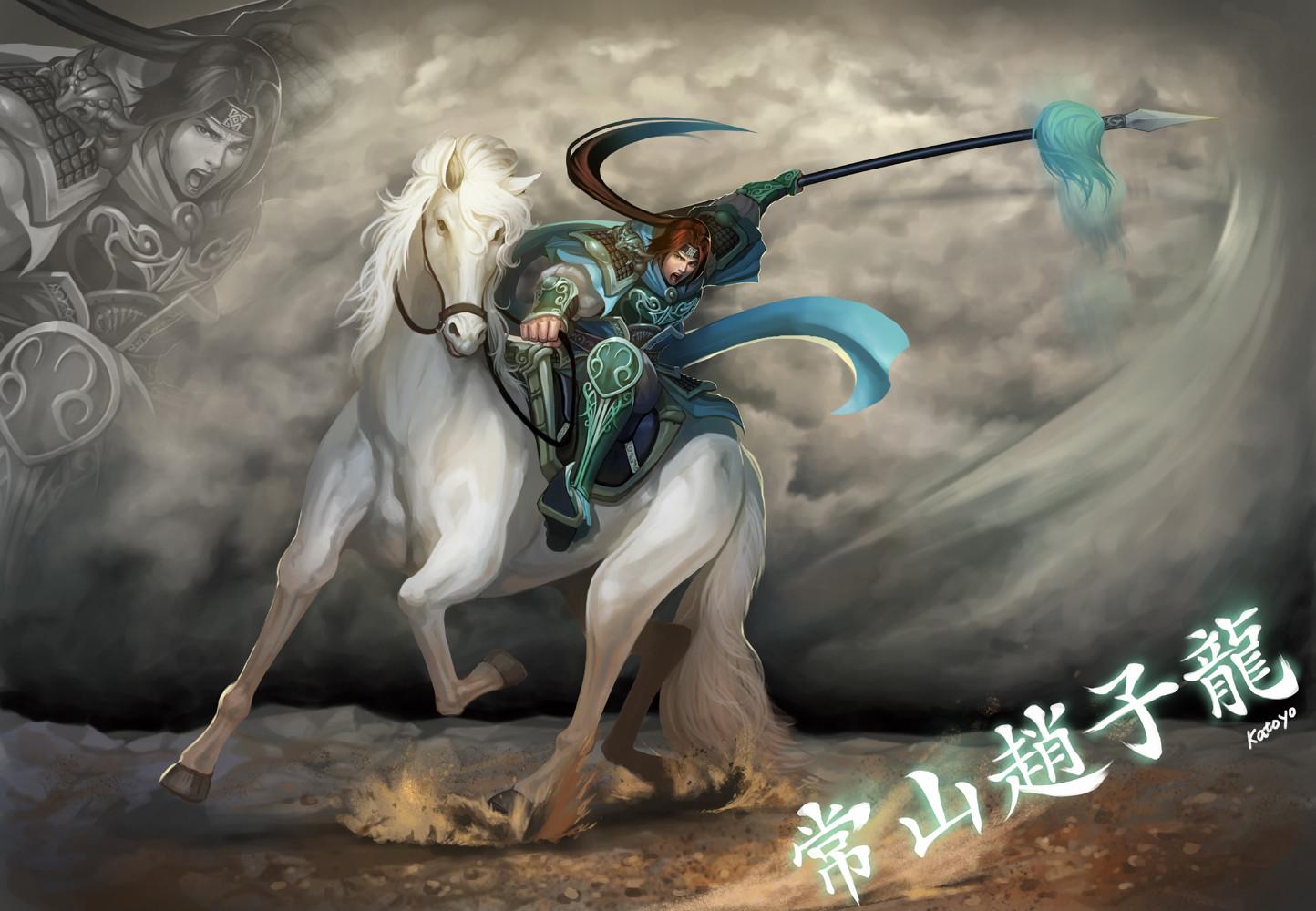 Sanghyun yu zhao yun