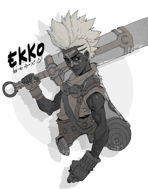 Hicham habchi ekko2