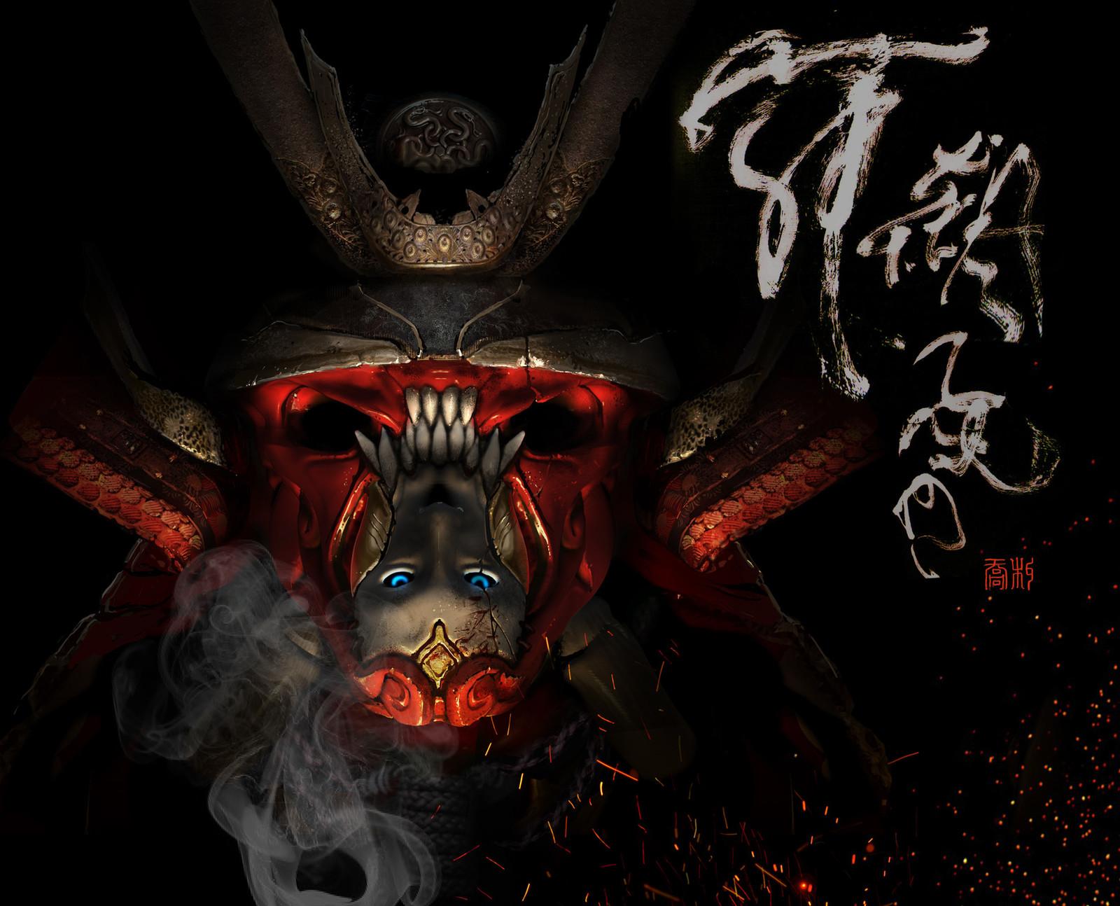 Close shot of mask design