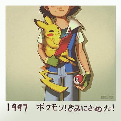 Pokémon! Kimi ni Kimeta!
