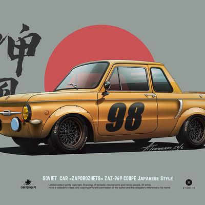 Andrey tkachenko zaz 968 coupe jdm