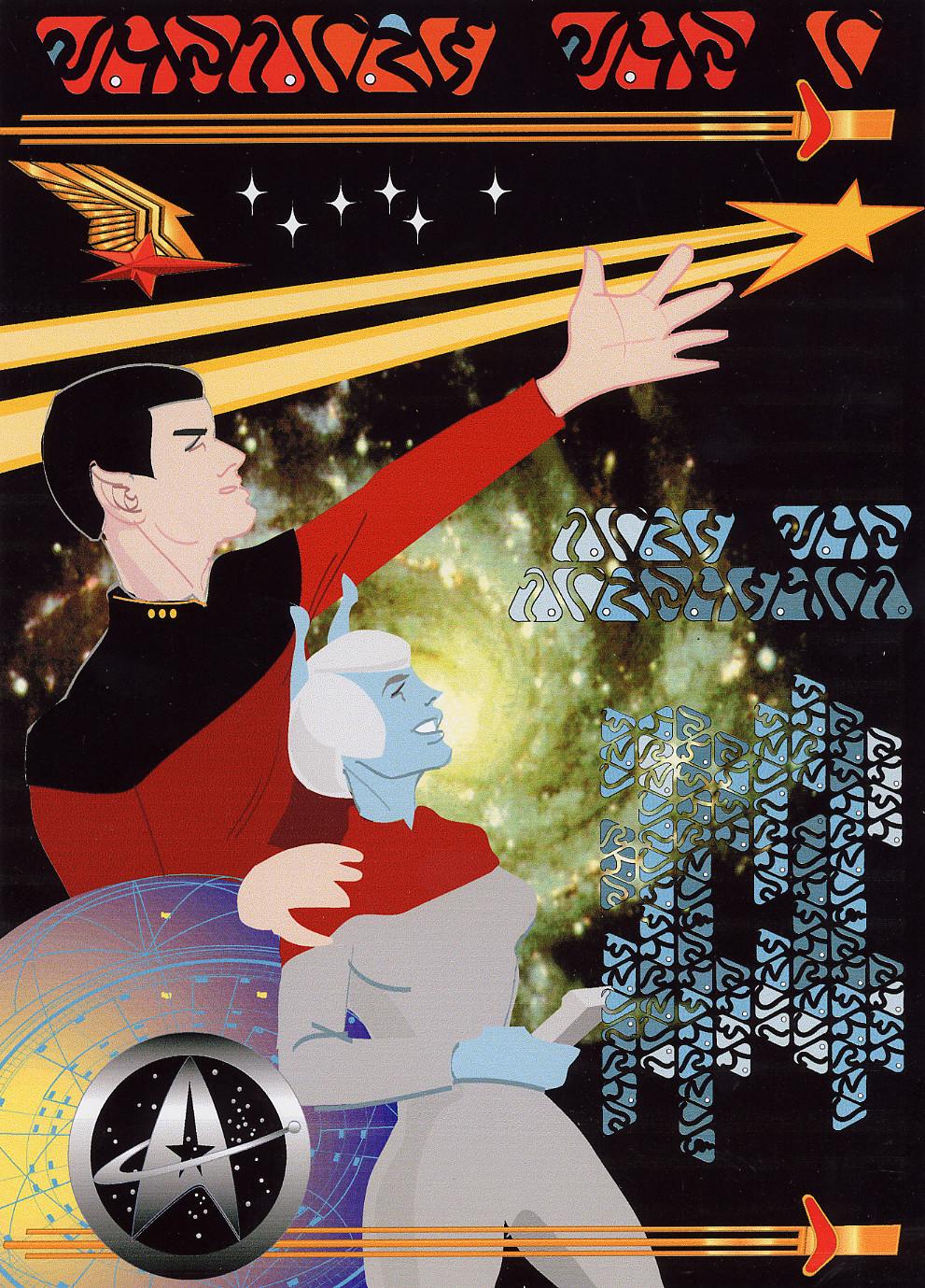 ArtStation - Starfleet Recruiting Poster - Bedroom Dressing