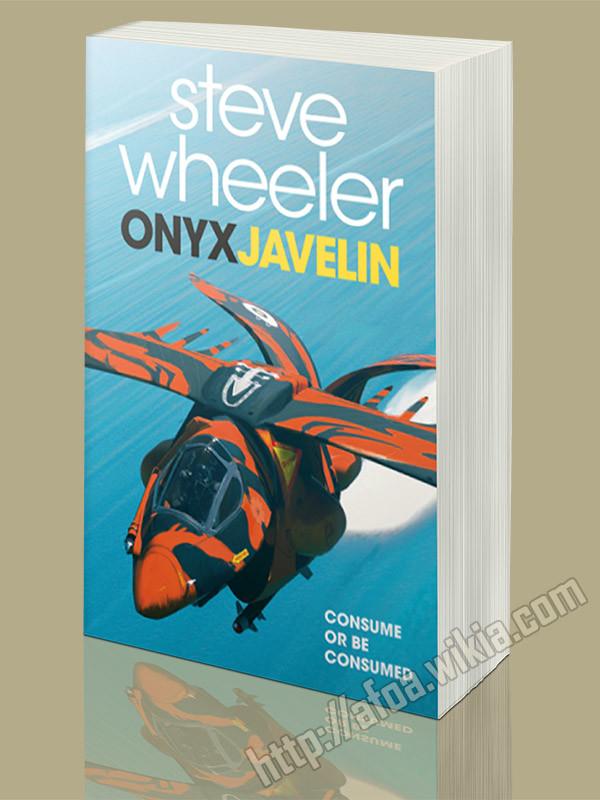 Alex jay brady book3 onyxjavelin