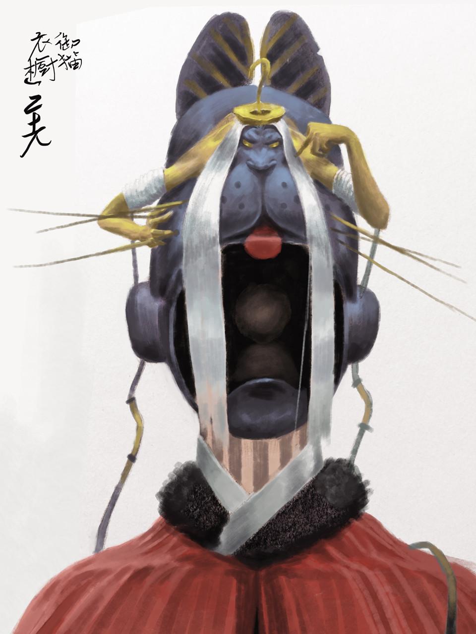 suit of guardian Zhan
