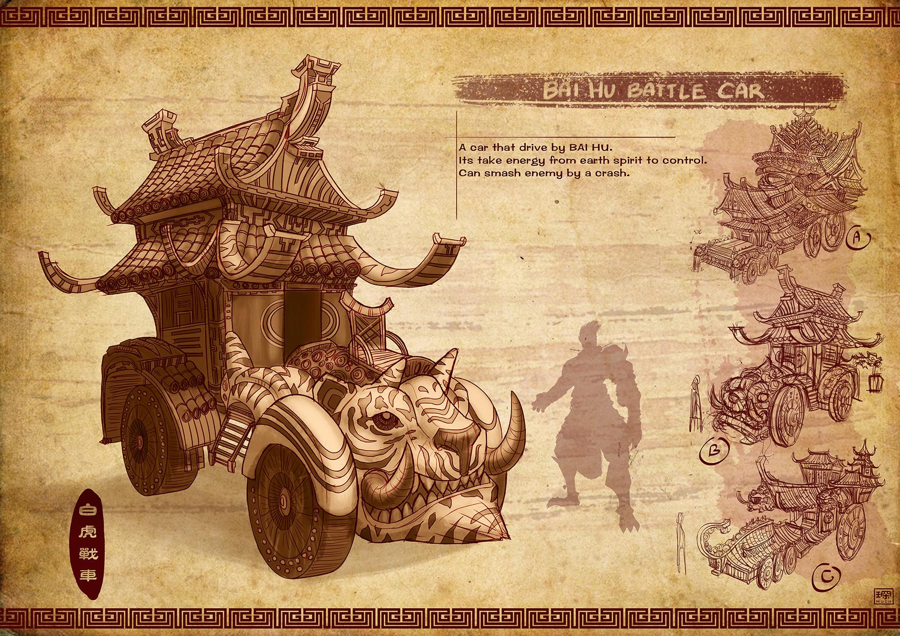ArtStation - Dragon War Concept Design , MunChen Yong