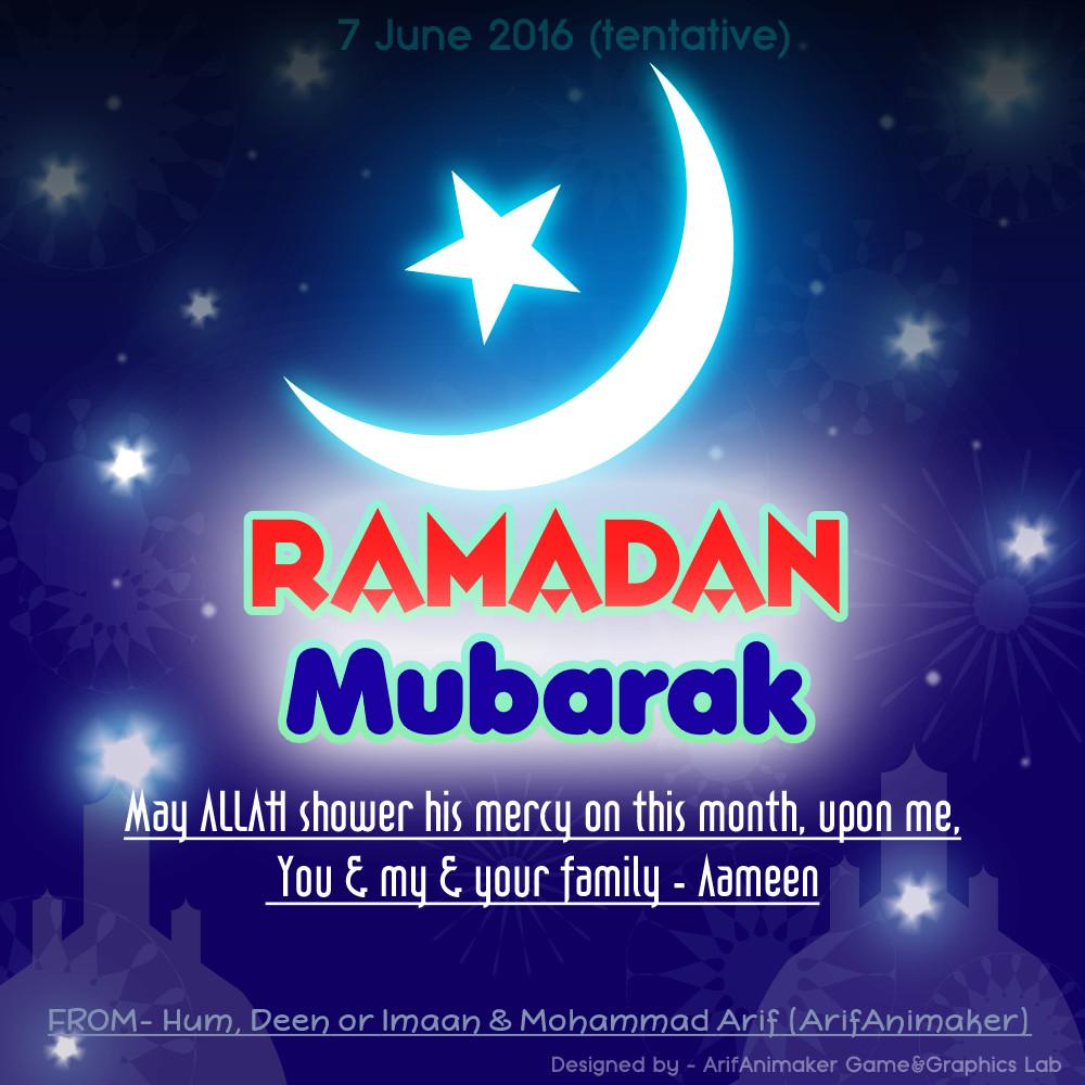 R1 - Ramadan Mubarak - Graphic Icon - AGL