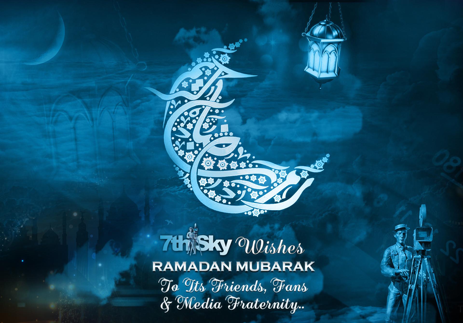 Mohammad Nidal Khan Eid Ramadan Company Greetings
