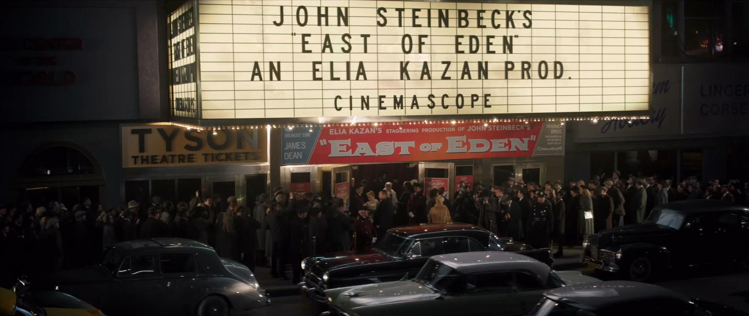 Cinema entry