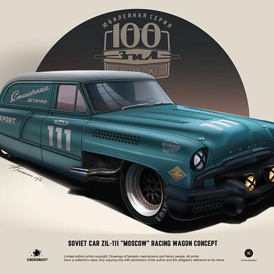 Andrey tkachenko zil moskva racing wagon 111