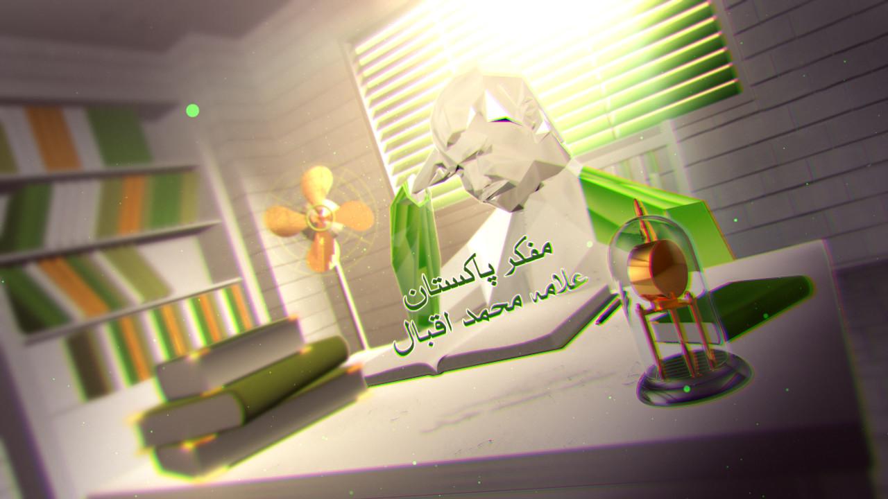 Muhammad kashan kamil 01