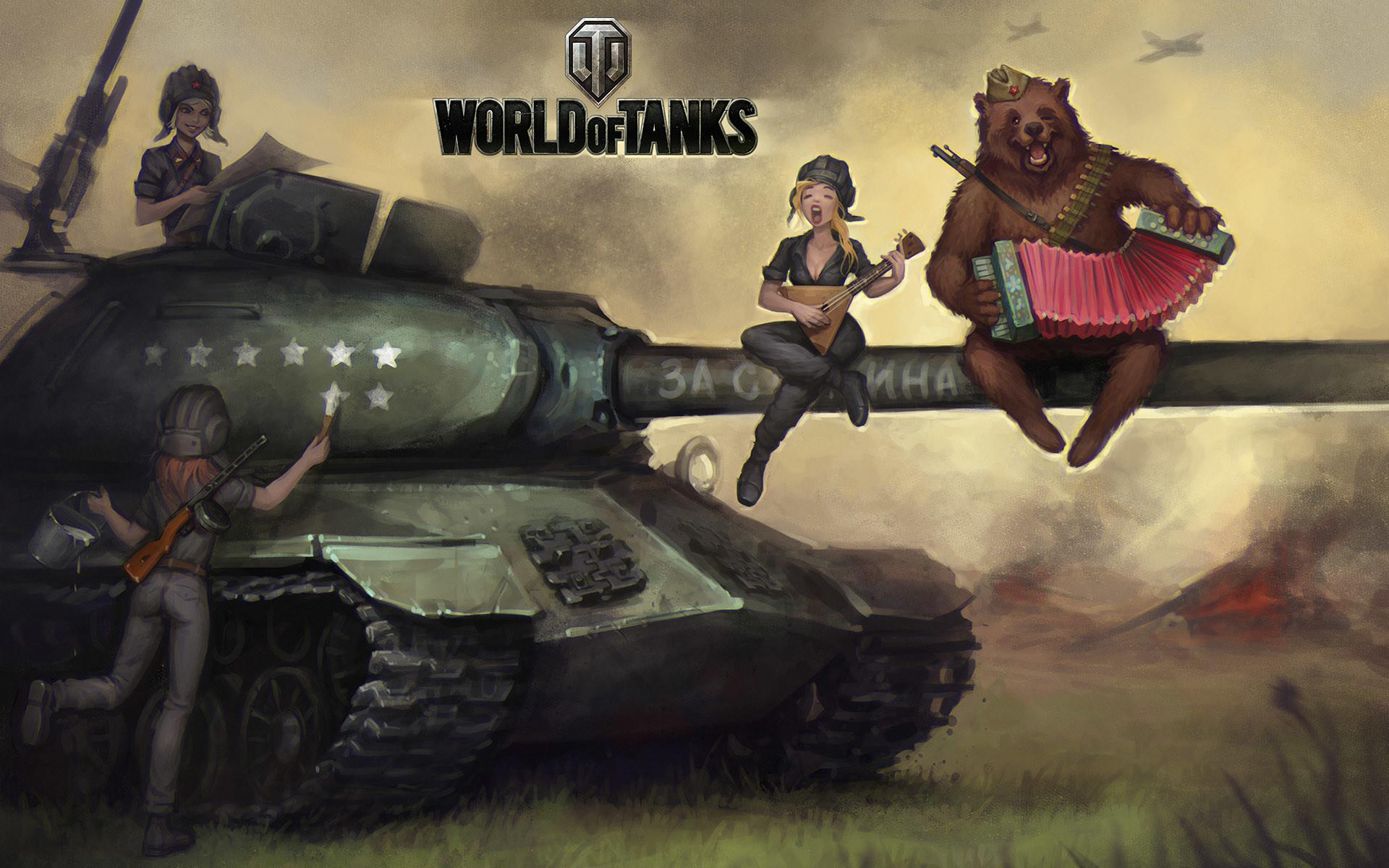 Смешные прикольные картинки с танками, картинки телефон картинки