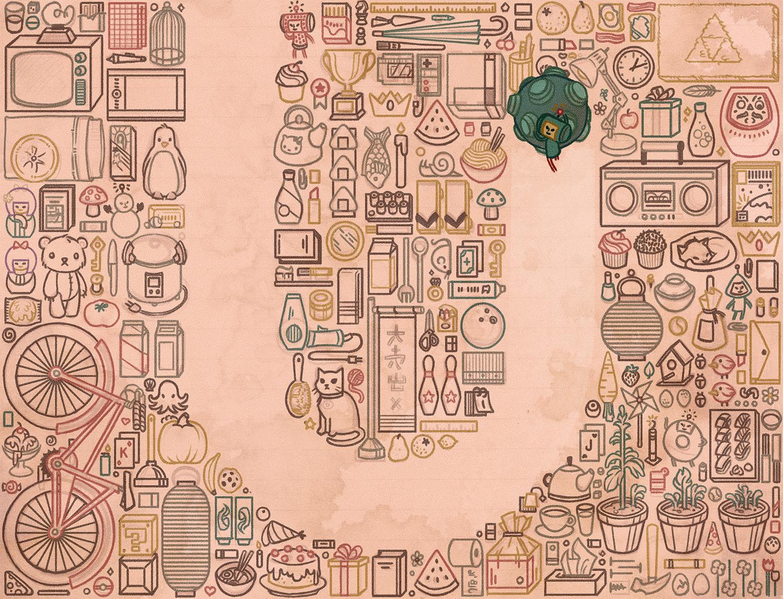 """""""Everything in the Universe"""".  Katamari Damacy tribute - Da NAAAA da na na na na na na da danananananananaaaaa :D"""
