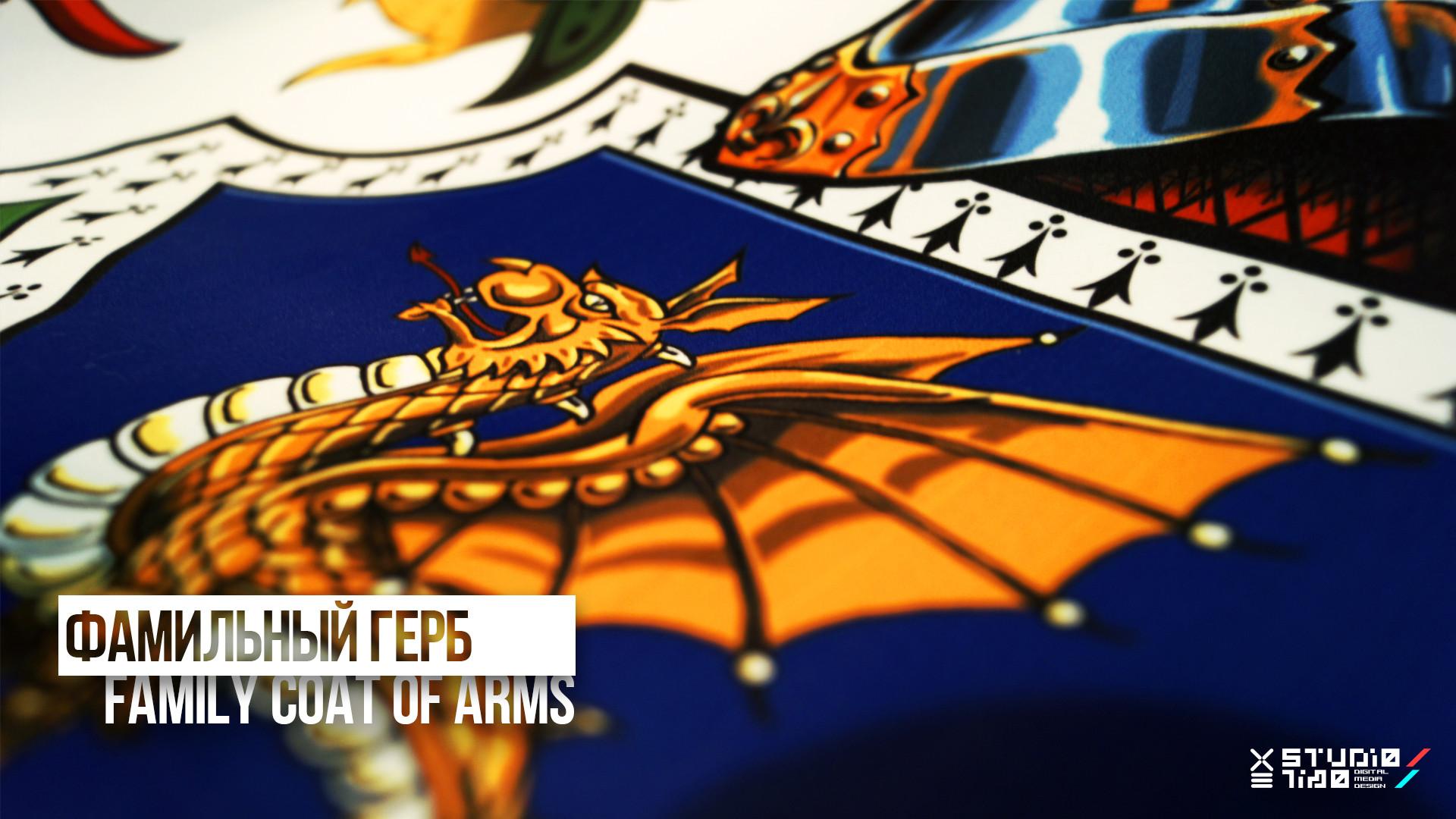 Tibo Glass tibo gvaiger - family coat of arms