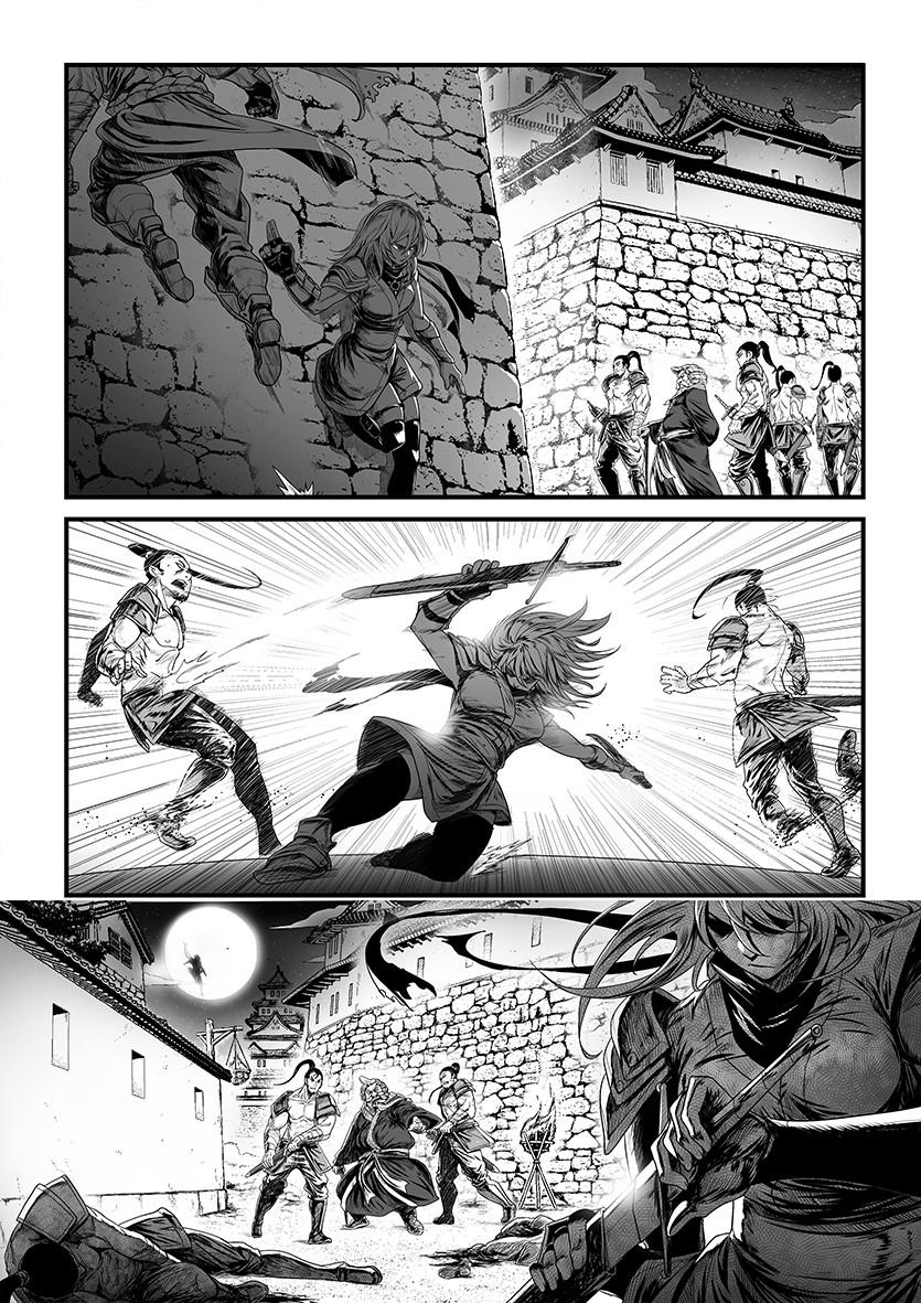 Testing Comic Page