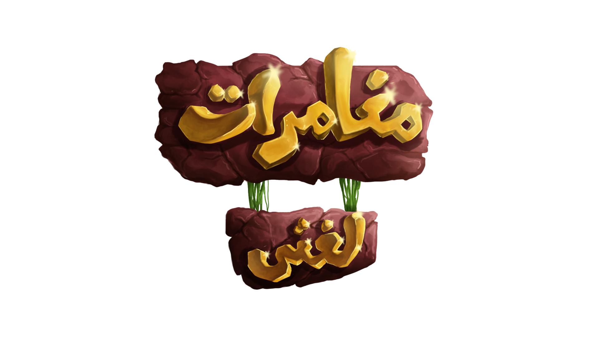 Ashraf fawzy png