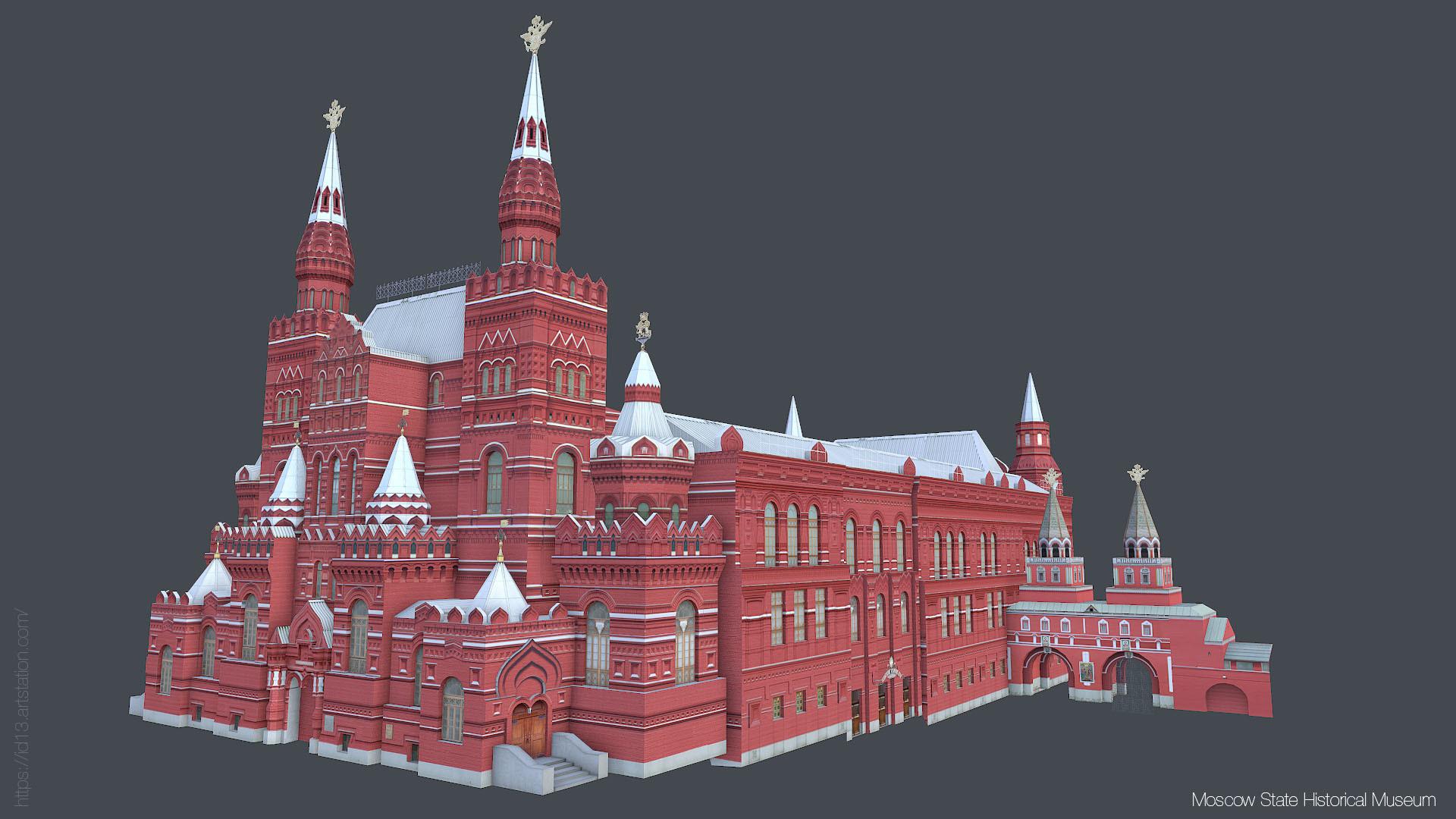 Dzmitry ivanou state historical museum 01