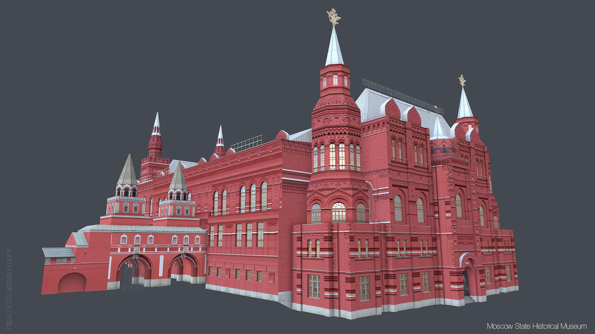 Dzmitry ivanou state historical museum 04