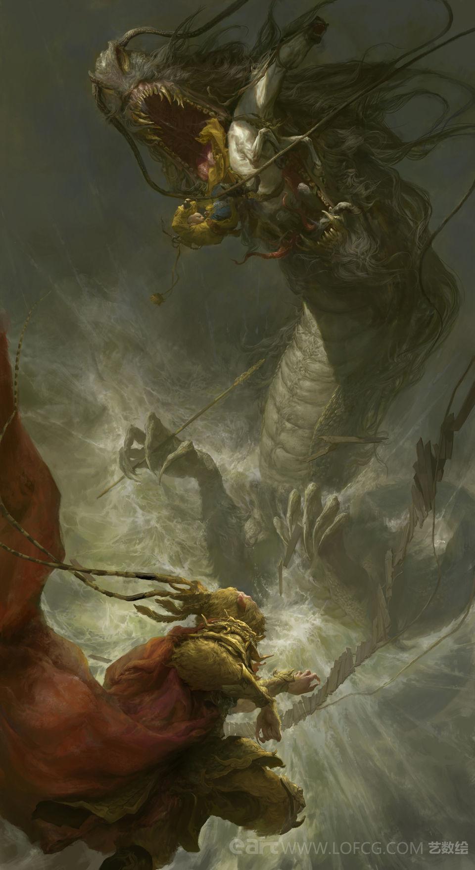 Fenghua zhong the war of snake