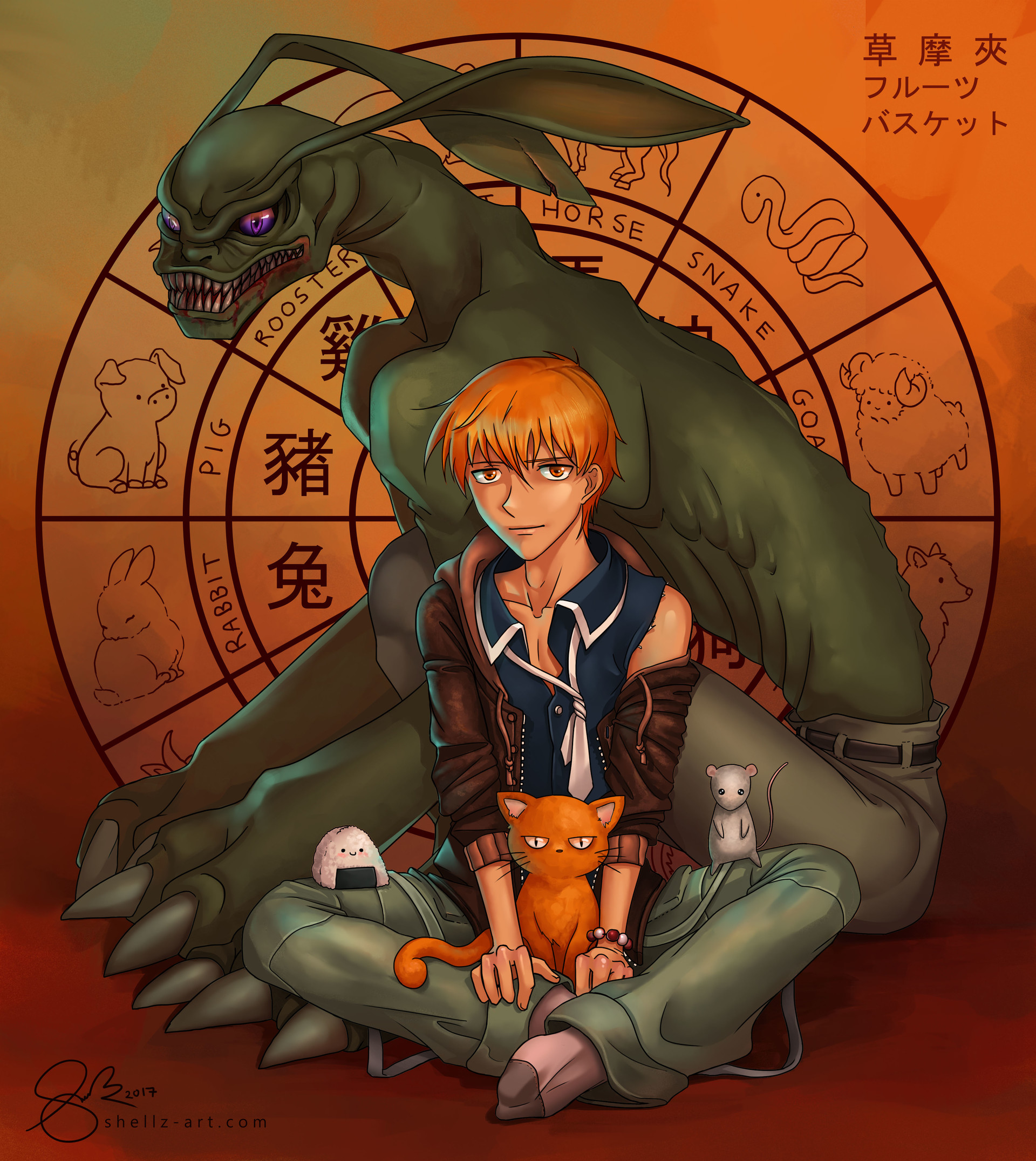Shellz art kyo sohma