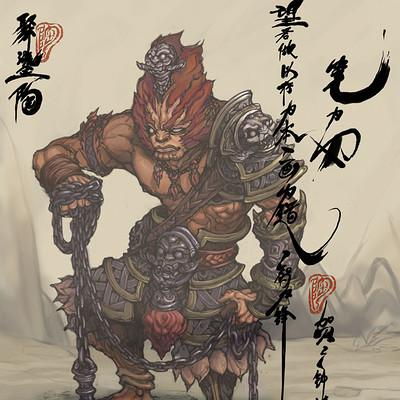 Chong tao kk
