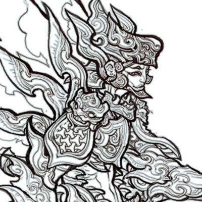 Chong tao 05