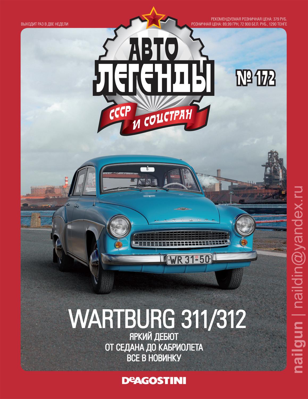 Nail khusnutdinov cars issue 172blue hires 1