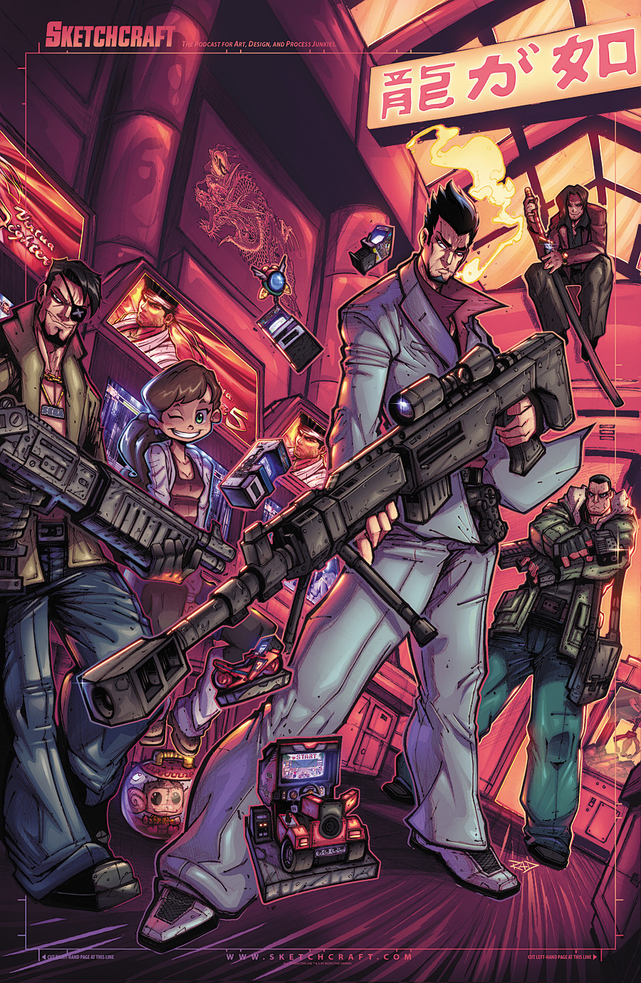 Yakuza Megavisions Cover Art