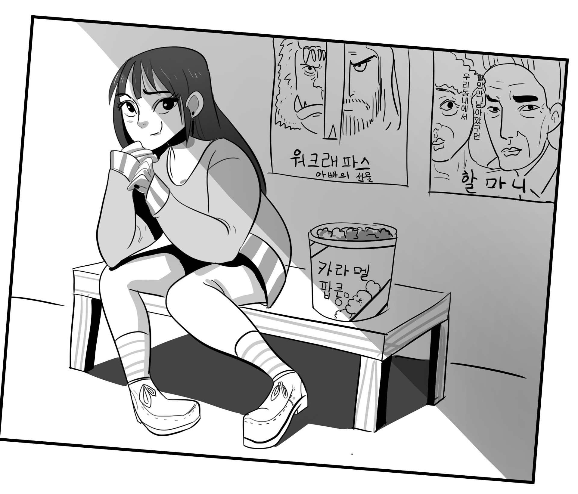 Seungyeop lee 9