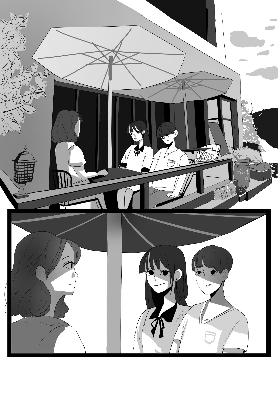 Seungyeop lee 74