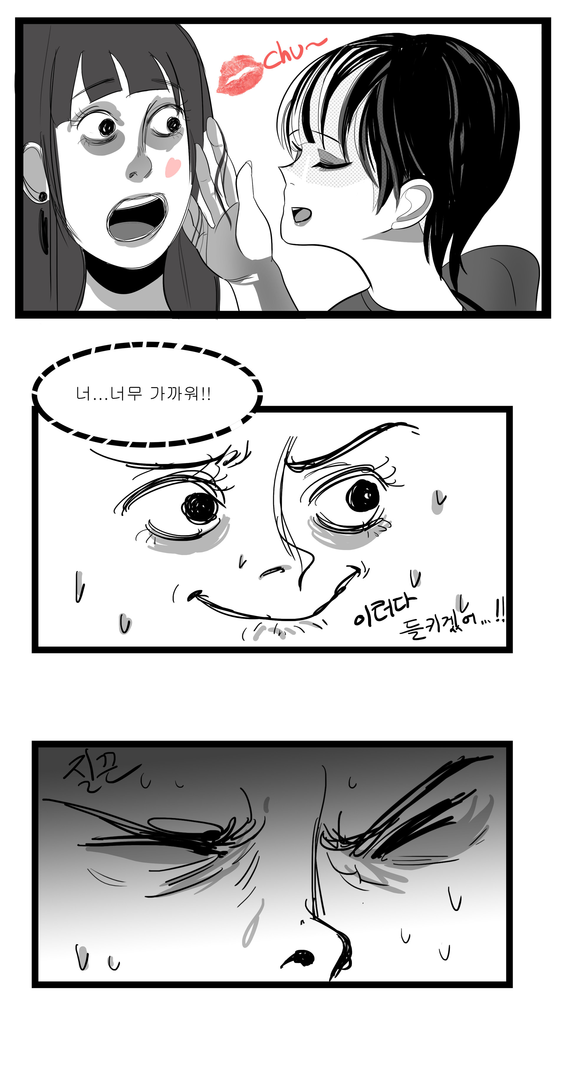 Seungyeop lee 55