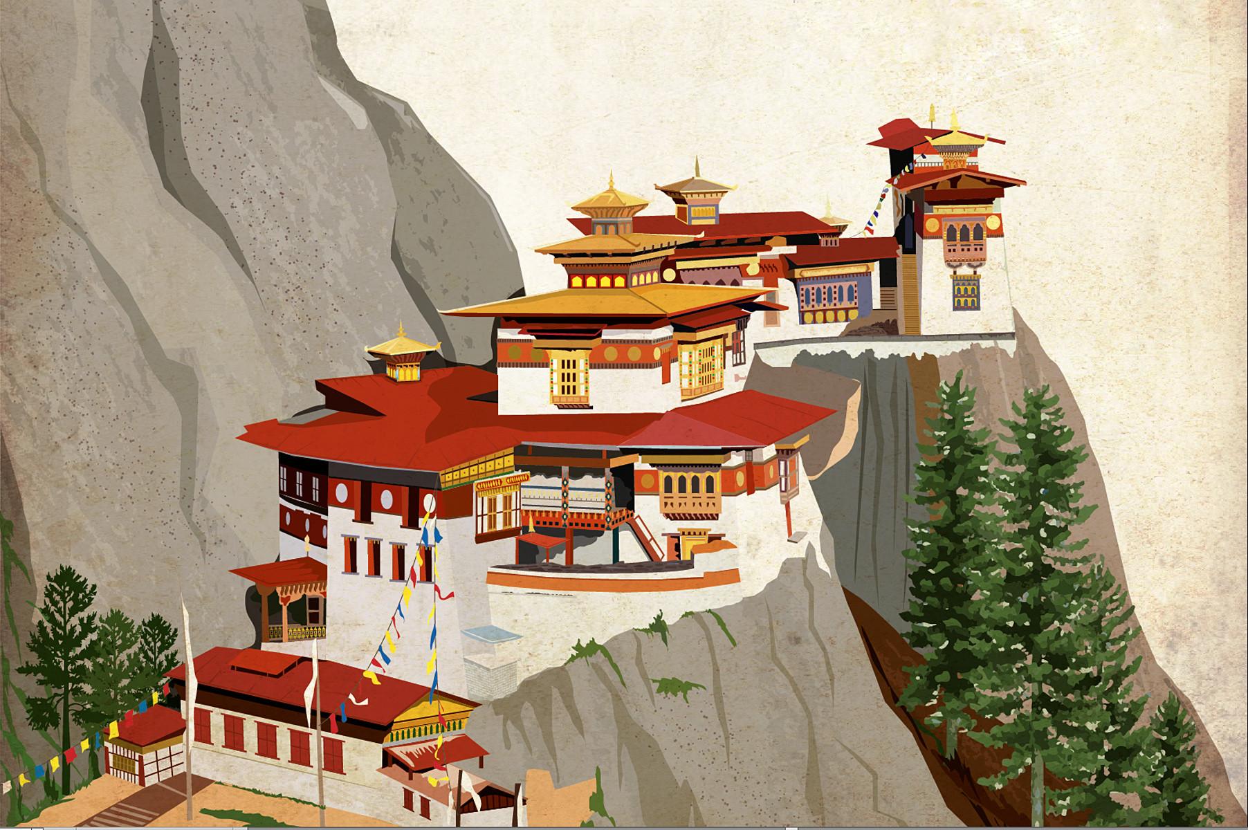Rajesh sawant bhutan monstry clsup