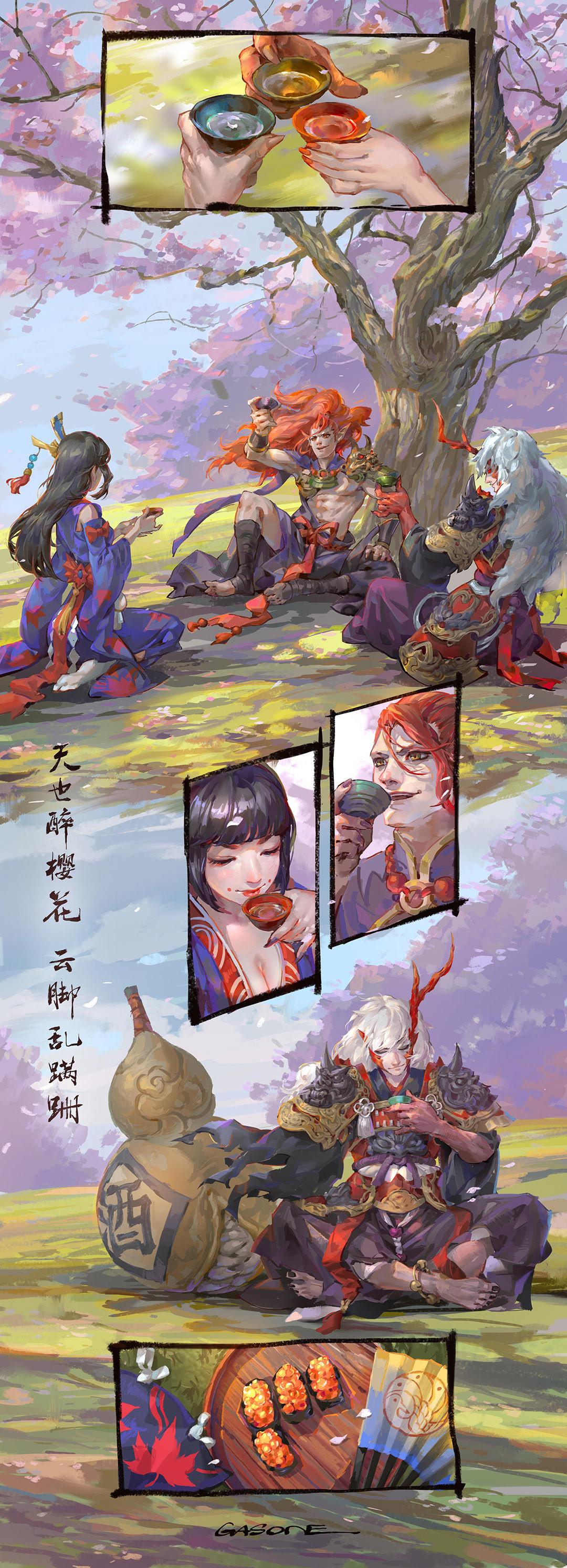 Shengyi sun 1080