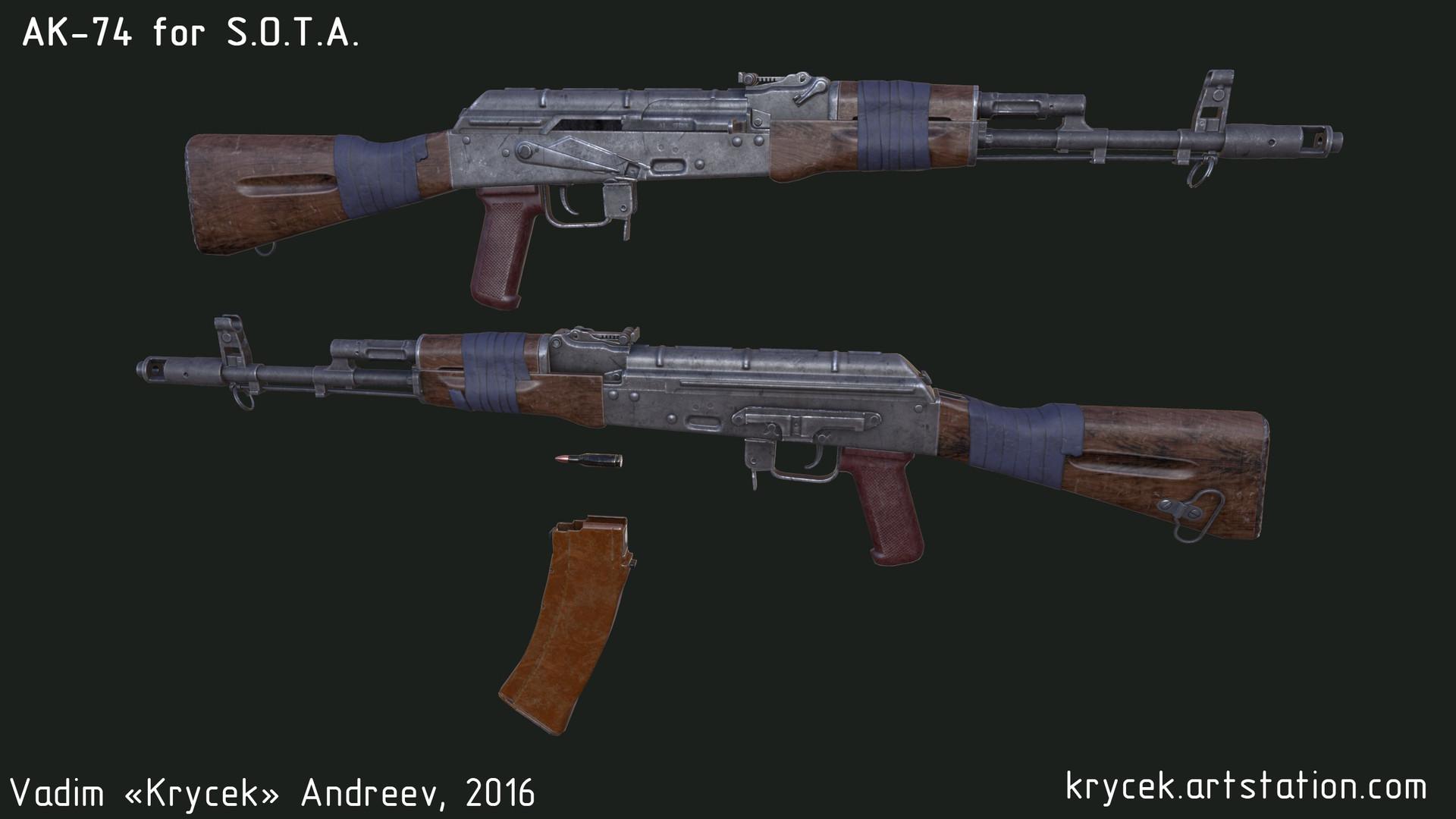 Vadim andreev ak74