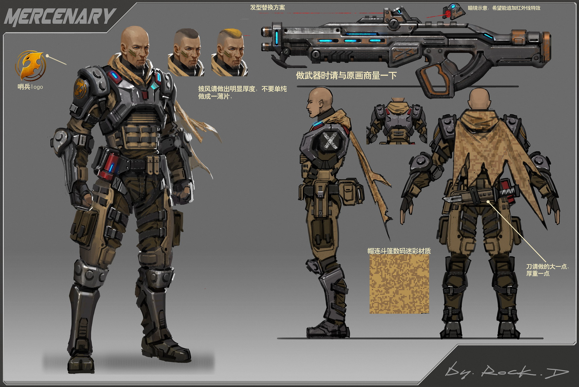 Rock d mercenary concept