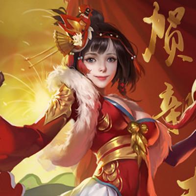 Li qian 2017 3