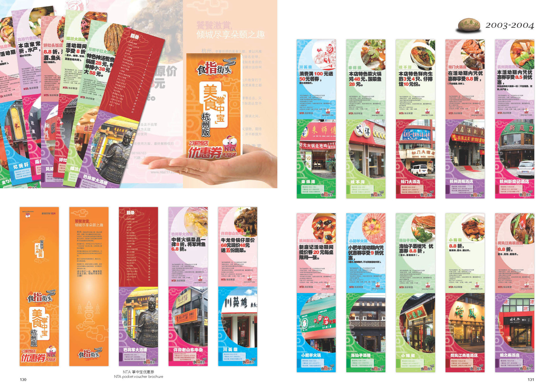 Chris qing qing zhao graphic design portfolio page 15
