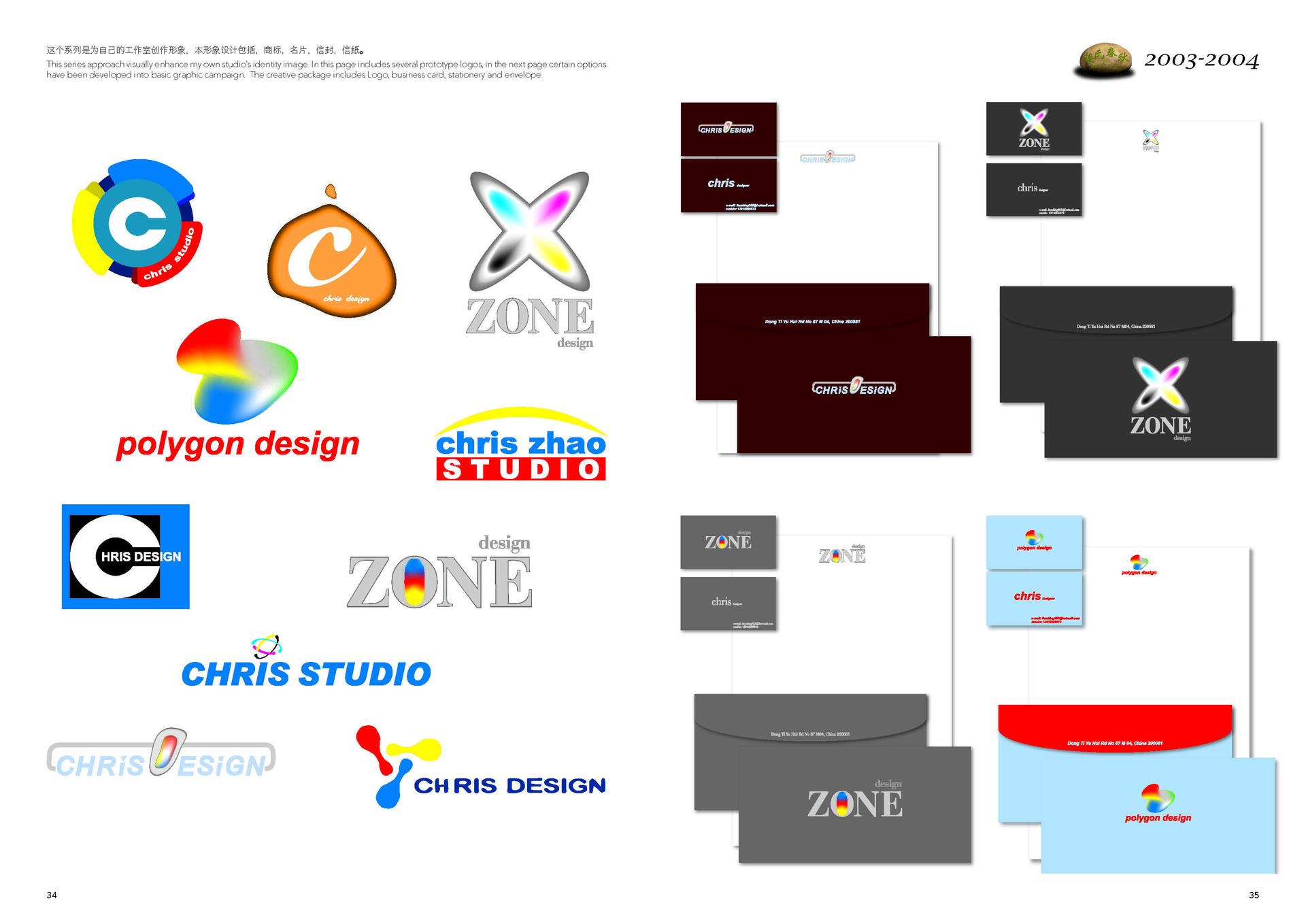 Chris qing qing zhao graphic design portfolio page 05